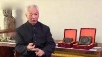 蔡国声大师与福地会共推汉砖砚