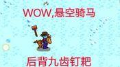 星露谷物语还有这样奇葩的走路方式 新bug卡地图外,我有做过几期感兴趣的小伙伴去康康