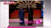 相声大师马志明、黄族民经典作品《吹牛》 :这功力非常了得!