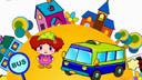 英文儿歌:Wheels on the bus(清晰)_童话故事大全www.42111.com