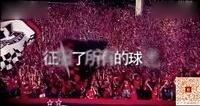 Timetosaygoodbye广州恒大淘宝足球俱乐部