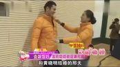 言承旭林志玲复合原因被扒出 有视频作证!