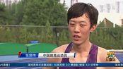 全国跳高精英赛张国伟2米28夺冠 王宇2米25摘银