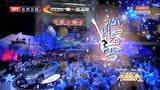 2020北京跨年黑豹乐队演唱《无地自容》等,观众尖叫声不断
