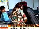 我国禁止旅客携带燕窝等入境宠物每人限带1只www.bt520.com.cn
