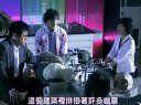 [2010日影][神啊,救救我吧!][加藤和树佐藤惠美松田悟志佐津川爱美][Kamisama Hel