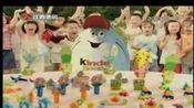 【梁启恩·倒放时间】健达奇趣蛋新奇玩具篇2011年广告(含空耳)