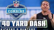 NFL2020-21年度新秀考察营踢球员/弃踢手40码dash视频