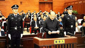 山东原副省长季缃绮受审画面公布!被控受贿贪污 当庭认罪悔罪