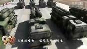 燃爆!建军90周年阅兵MV震撼发布