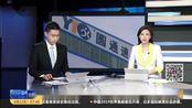 圆通快递员遭恶意投诉下跪求原谅:民警出证明——不必摒弃尊严