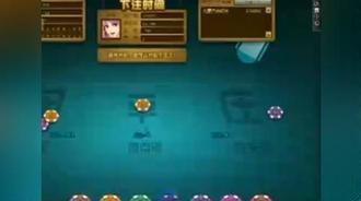 警方捣毁特大网络赌博平台