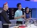 闻香识男人2013看点-20131130-男嘉宾:顾高登