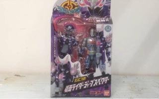 【囧藤】GC12 假面骑士Deep Specter