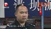 """贵州:面包车被警方围堵 上演""""速度与激情"""""""