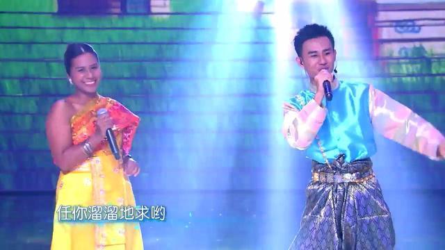 泰国有嘻哈!北大硕士改编《康定情歌》嗨爆全场唱响中华