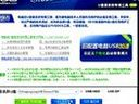 [www.5184book.com自考书店]u盘装系统视频教程-xp原版安装