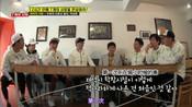 刘在石李成俊互相拆台!-搞笑综艺-娱乐狐仙森