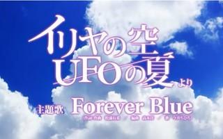 【佐藤莎莎拉】Forever Blue【CEVIO】