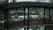中国古典园林艺术 拙政园