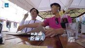 """漫游记之李晨坐轮椅录制套路钟汉良 郭麒麟爆笑变身""""郭小抠"""""""