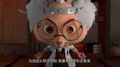 乌龙博士要打败马戏团,探探猫在收音机里面听的清清楚楚!