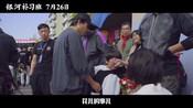 《银河补习班》邓超台前幕后以身作则 汗水与泪水成就演员之路