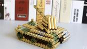 子弹壳工艺品迷彩坦克金属模型摆件退伍军人老兵纪念品景区热卖送男友礼物,手工焊接,造型逼真。新店开业,全场包邮,一键直达:http://1t.click/aGr6