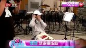 张杰、谢娜《跨界歌王》彩排