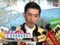 每日文娱播报2013看点-20130928-张翰不介意郑爽整容