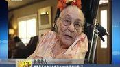 世界最长寿老人去世享年116岁