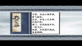 【九阴真经群像】乱世江湖