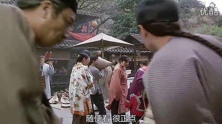 九品芝麻官之白面包青天 粤语版 720P_04