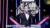 张绍刚留信退出吐槽大会,李诞池子直言:这文笔真好!