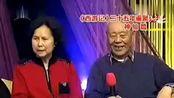 阎王爷刘江讲述自己没有参加西游记剧组晚会的原因,很搞笑