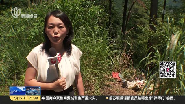 中国姐妹在日遇害:被勒颈窒息而亡 疑曾遭殴打