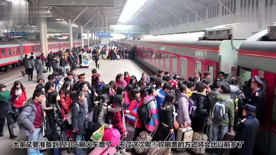 铁道部12306推出购票客户端铁路12360 1209
