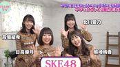 200105 TiARY TV kirari SKE48
