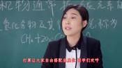 教室的那一间第2集蒋袁娅蓉要王星玮坐一起吴瑞淞抢小雨的小说
