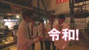 【宫野真守】NHK アニソン!プレミアム!Fes.2019 Message