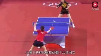 中国乒乓队员破戒,11比0惩戒外国嚣张对手