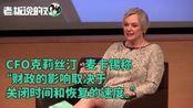迪士尼CFO:上海、香港乐园关闭2个月,我们将损失1.75亿美元!