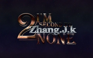 【张继科】【Zhang J.K.】Second to None