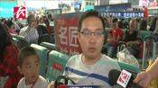 长假出行:火车南站预计日发送旅客约13万人次——广铁管内返程最高峰 集中在广、深、长中心客流圈