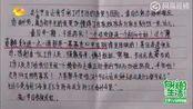 《向往的生活》黄磊读来信笑坏何炅