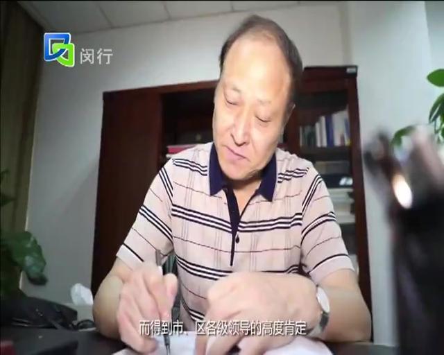 """闵行区第二届""""平安英雄""""候选人——杨福弟"""