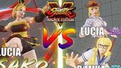 街霸5AE Sako (Lucia) vs TONYU yogurt (Lucia) & R.Mika