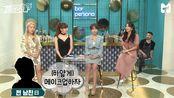 【Bar Persona】王霏霏×徐仁英×Seook│正片生肉合集(持更中)