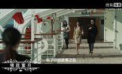 【天天爱电影】九月华语大片观影指南秋季恋歌