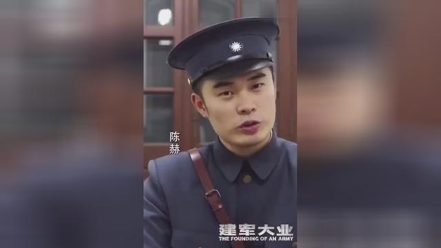"""《建军大业》中穿上军装的陈赫很像""""黄埔出来的人"""",你们觉得呢?"""